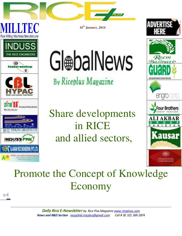 16th January, 2014  Share developments in RICE and allied sectors, Promote the Concept of Knowledge Economy Daily Rice E-N...