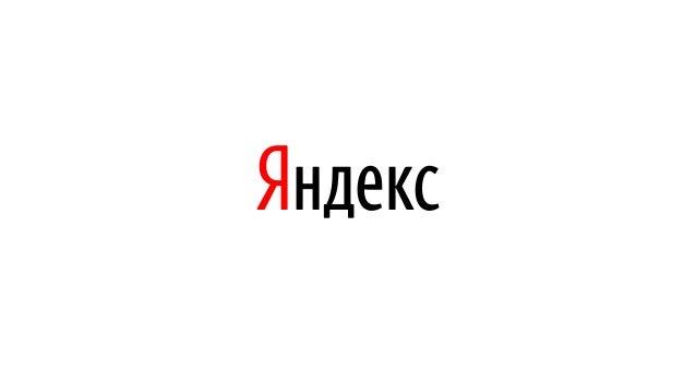 Рынок интернет-торговли в кризисный период Павел Алёшин, руководитель Яндекс.Маркета