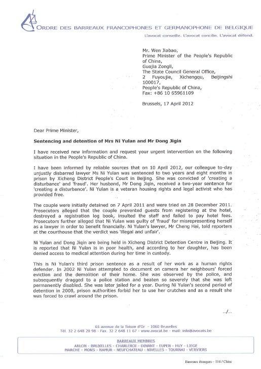 Lettre de l'OBFG à la République chinoise à propos de la condamnation de Me Ni Yulan