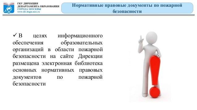 инструкция по эксплуатации toyota rav4 2007 скачать бесплатно