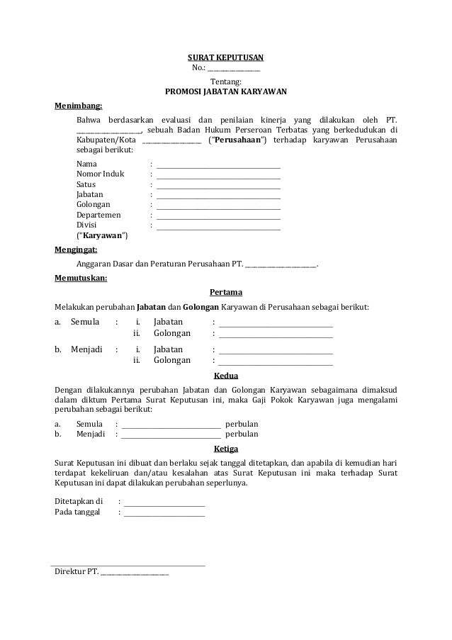 17 Draf Surat Keputusan Promosi Jabatan Karyawan