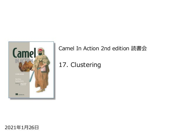 Camel In Action 2nd edition 読書会 2021年1⽉26⽇ 17. Clustering