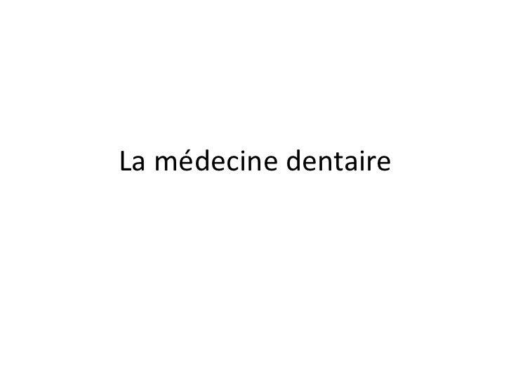 La médecine dentaire