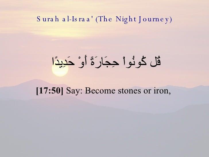 ولو نشاء لمسخناهم على مكانتهم  17-surah-al-israa-the-night-journey-51-728