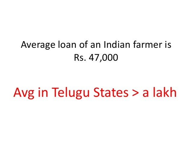 Average loan of an Indian farmer is Rs. 47,000 Avg in Telugu States > a lakh