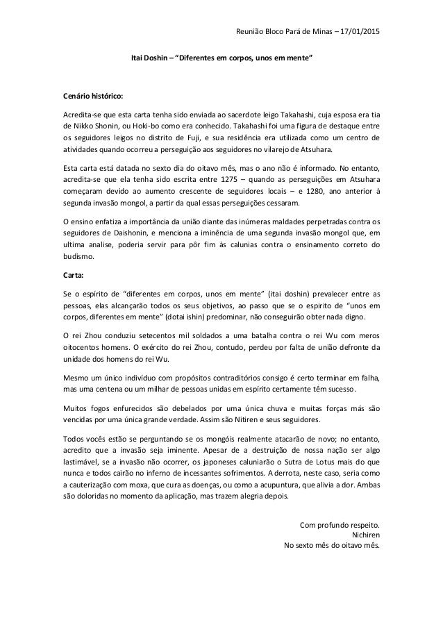 """Reunião Bloco Pará de Minas – 17/01/2015 Itai Doshin – """"Diferentes em corpos, unos em mente"""" Cenário histórico: Acredita-s..."""