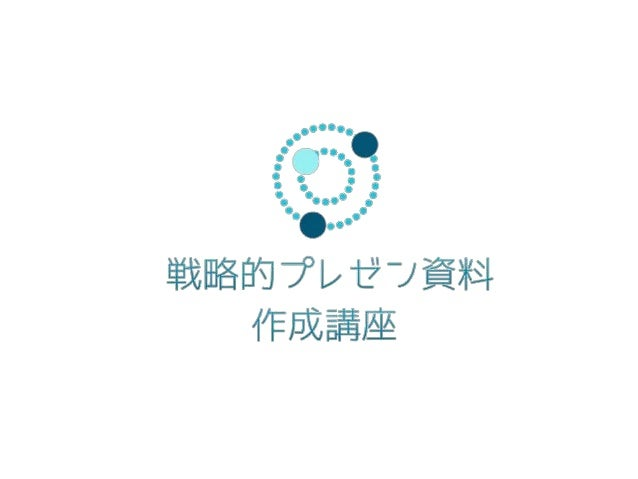 Copyright © 2017 Rubato Co., Ltd. –Confidential- 出所: 講師紹介 柗上純一郎(Junichiro MATSUGAMI)  神戸大学大学院修了、英国 University of East Ang...