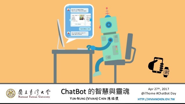 ChatBot 的智慧與靈魂 YUN-NUNG (VIVIAN) CHEN 陳縕儂 Apr 27th, 2017 @iThome #ChatBot Day HTTP://VIVIANCHEN.IDV.TW