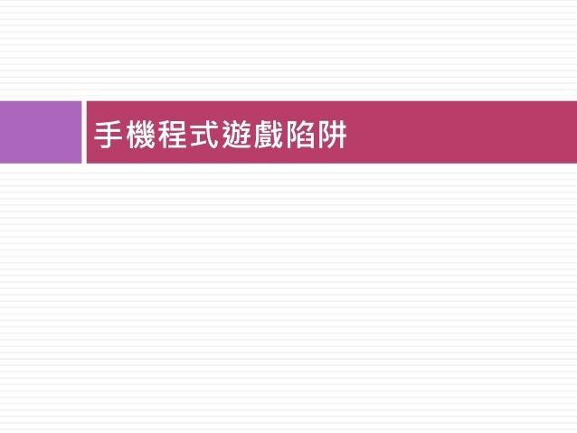 第三方下載平台 46  知名防毒公司  4.7 星評價  超過10,000下載
