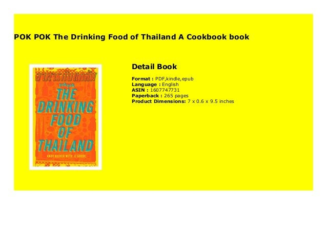 """POK POK The Drinking Food of Thailand A Cookbook book Step-By Step To Download """" POK POK The Drinking Food of Thailand A C..."""