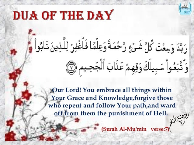 DUA OF THE DAY (29 SUPPLICATIONS)