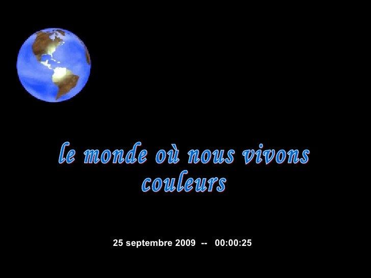 le monde où nous vivons couleurs  25 septembre 2009   --  00:00:02