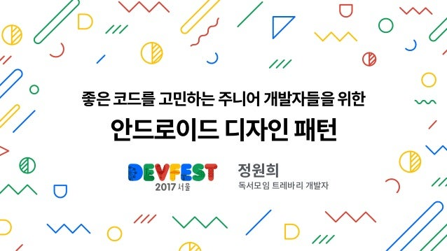 Extended Seoul
