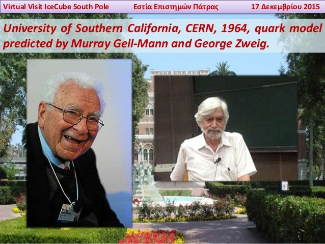 Virtual Visit IceCube South Pole Εστία Επιστημών Πάτρας 17 Δεκεμβρίου 2015 University of Southern California, CERN, 1964, ...