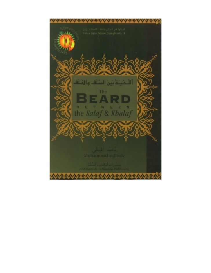 CHAPTER 1                               INTRODUCTION  Definition  The Arabic word for beard is lihyah. It derives from lah...