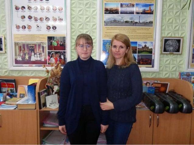 ІІ етап Всеукраїнської олімпіади з анлійської мови
