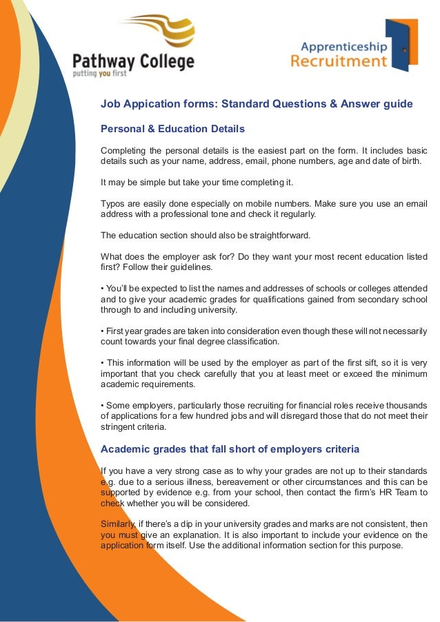 Job Application Forms Questions Answers Guide