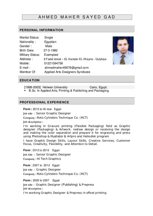 senior graphic designer job description