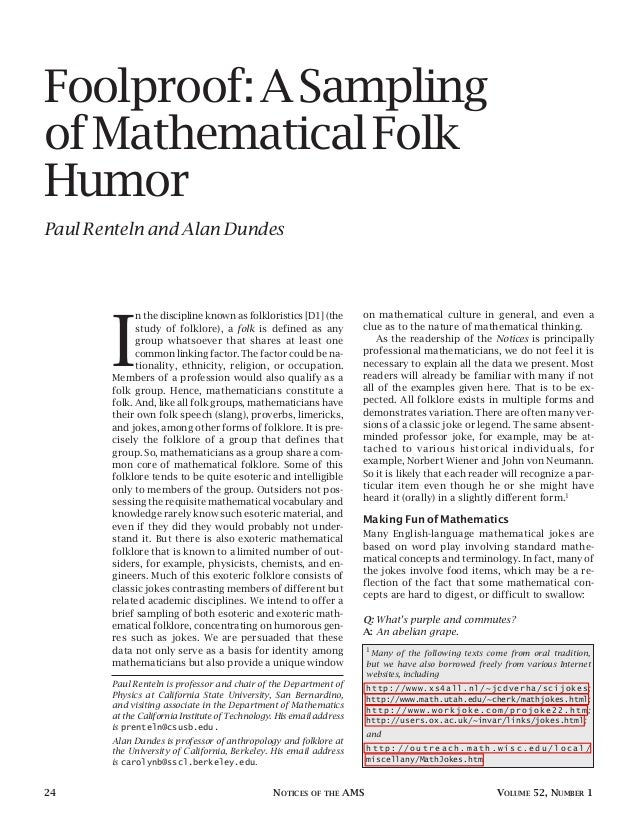 Mαθηματικό χιουμοράκι