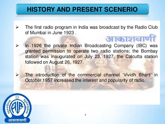 an introduction to the history of radio Our history by david mcintosh boulder, the town missing a radio station sure  there were other stations in this town two had been providing radio service for.