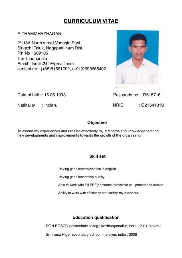tamil resume rh slideshare net Tamil Alphabet Tamil Letters Words