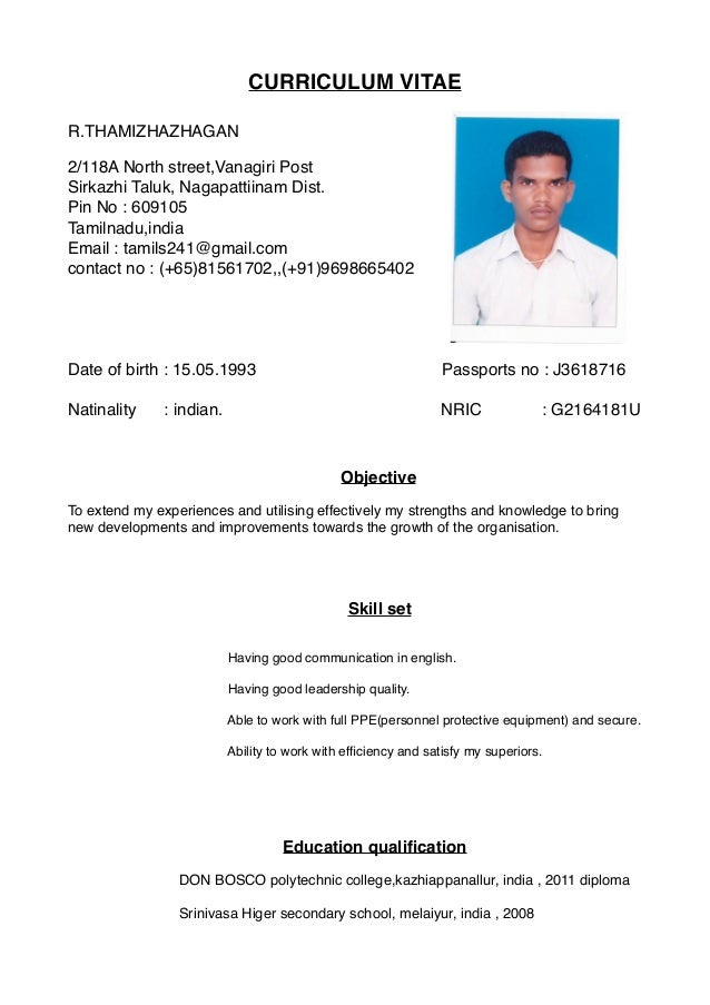 Lovely Curriculum Vitae In Tamil Meaning Pictures Inspiration ...