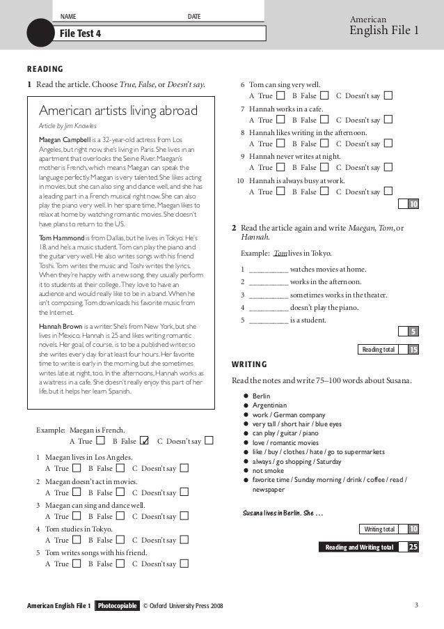 american english-1-file-test-4