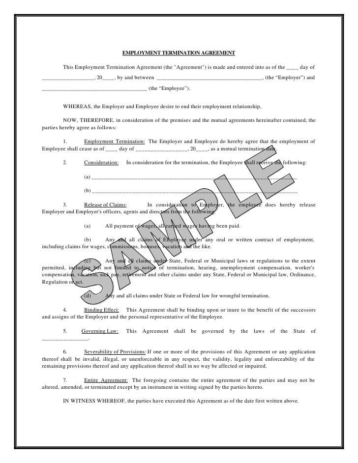 Us Termination Agreement