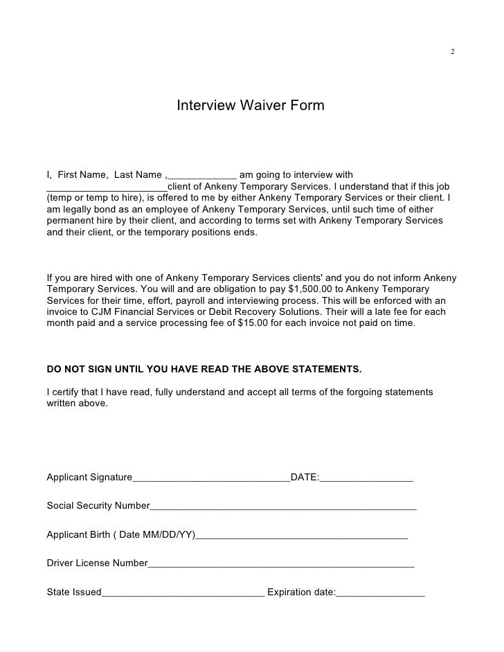 2                                   Interview Waiver Form    I, First Name, Last Name ,______________ am going to intervie...