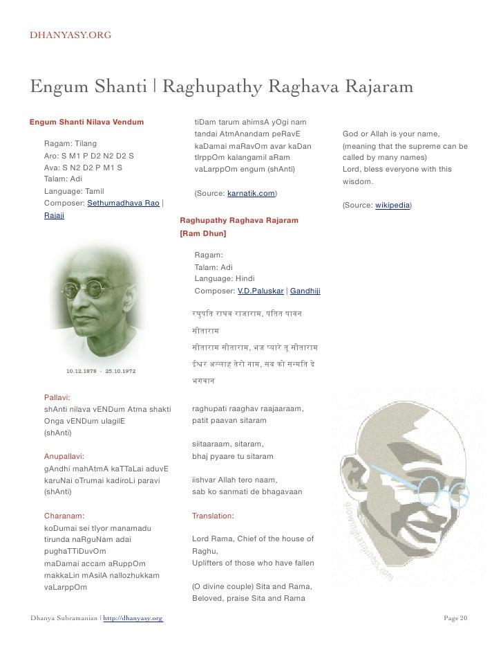Program Brochure | Guru Sishya Concert | dhanyasy org