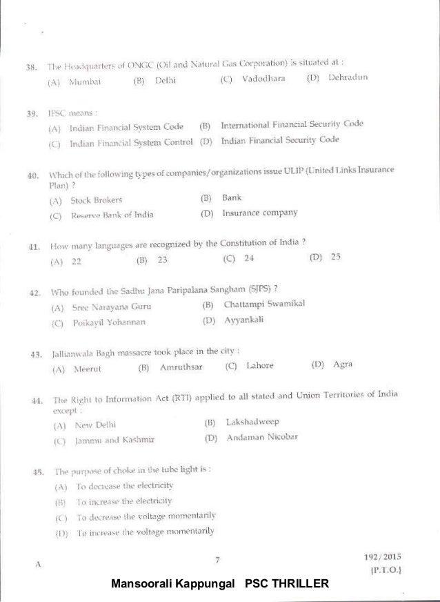 PSC Thriller 33. 1l,p tdlfqrirtob dl occ (oil afn NitLtril(:rs corPotation) n siiualed al i (A) Nfunnxi 1B) D€lhr (Cl) vad...