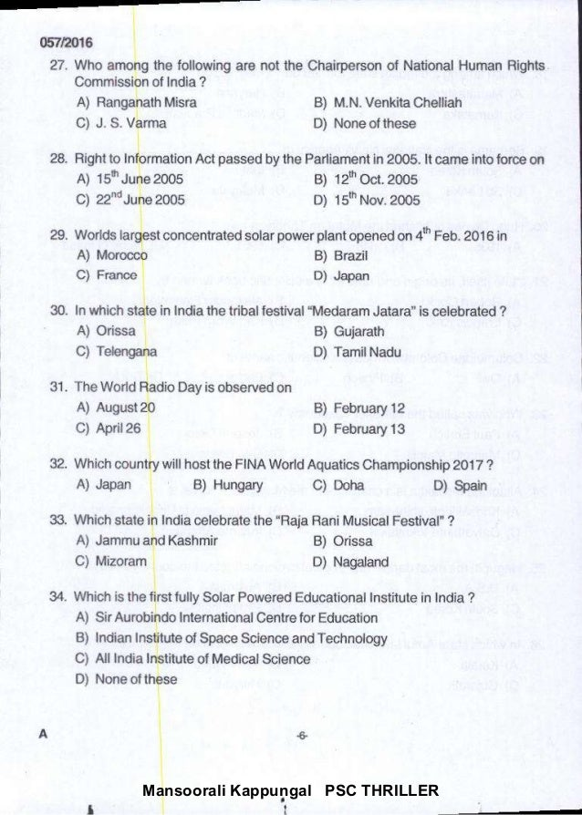 (57/Z!t5 27. Who among lhe following arc not lhe Chaieelson of Nalional Hurnan Righls Commission ol lndia ? A) FanganalhMi...