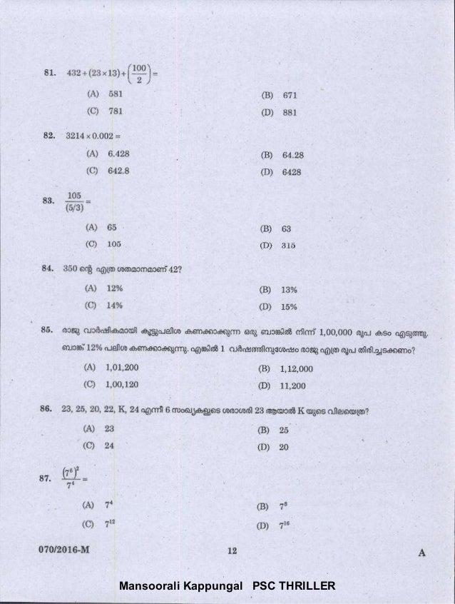 PSC Thriller 8t. sr 1a2 + (2s x rs)+ r!!91='2,/ (A) 681 (cl ?8t 81. 3314t0,002 - !D 6.424 (c) caa8 {$ Lor,rol) (q Loo,rro ...
