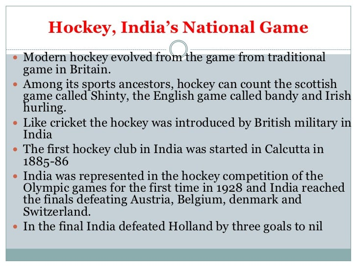 Hockey National Game Of India Essay Topics - image 9
