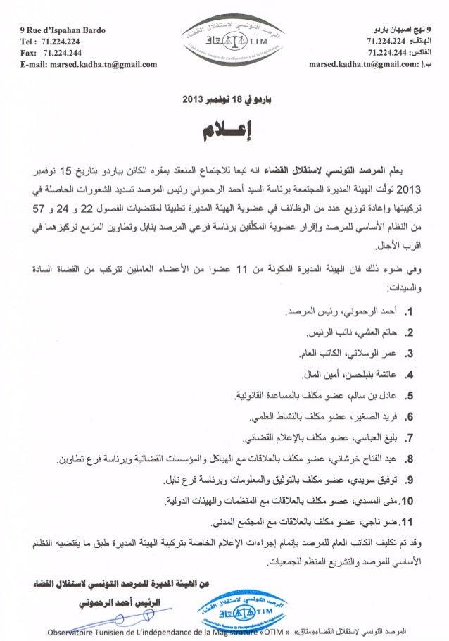 إعــــلام 18 11-2013