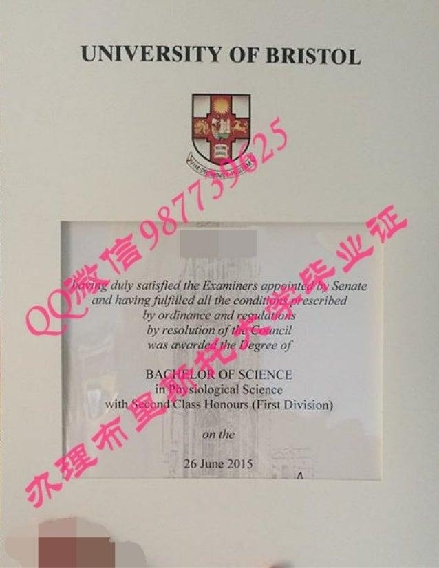 fake bachelors degree certificate