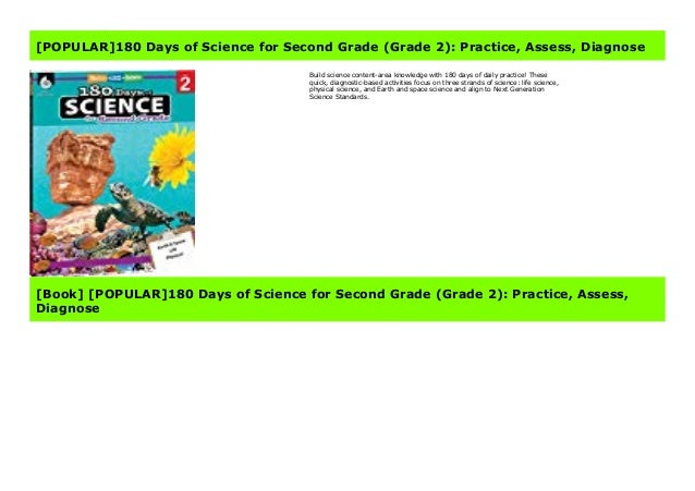 Build science content-area knowledge with 180 days of daily practice! These quick, diagnostic-based activities focus on th...