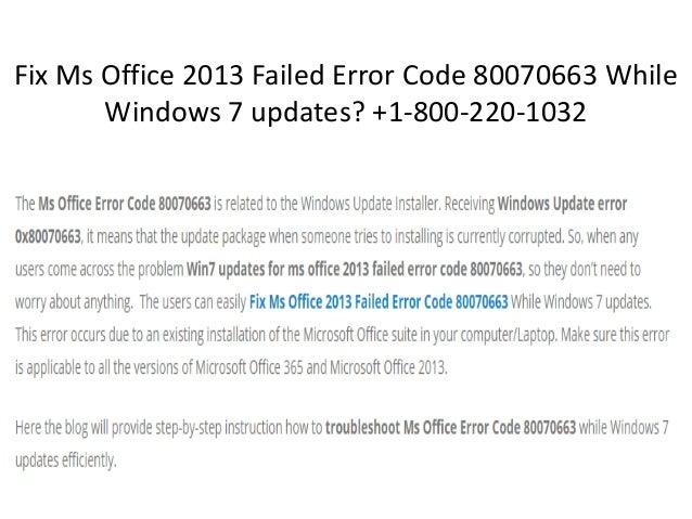fix ms office 2013 failed error code 80070663 while windows 7 updates
