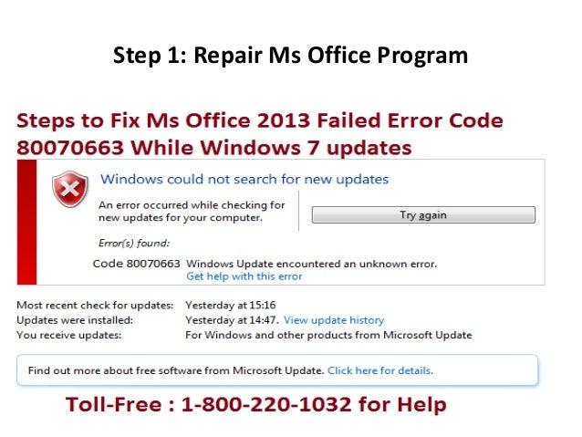 Fix Ms Office 2013 Failed Error Code 80070663 While Windows 7 updates…