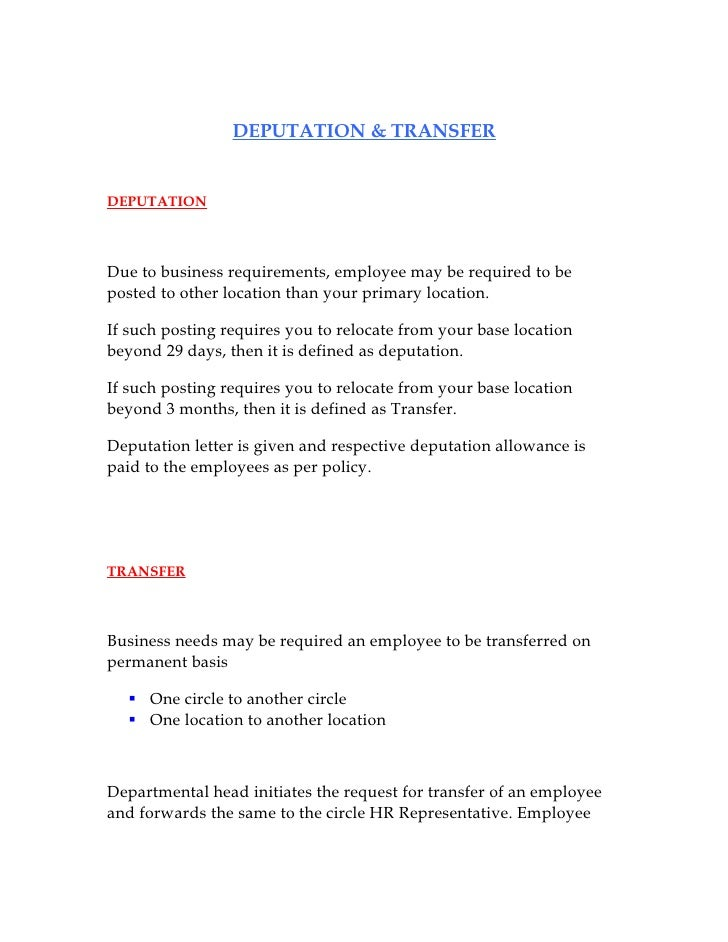 Deputation Letter Sample