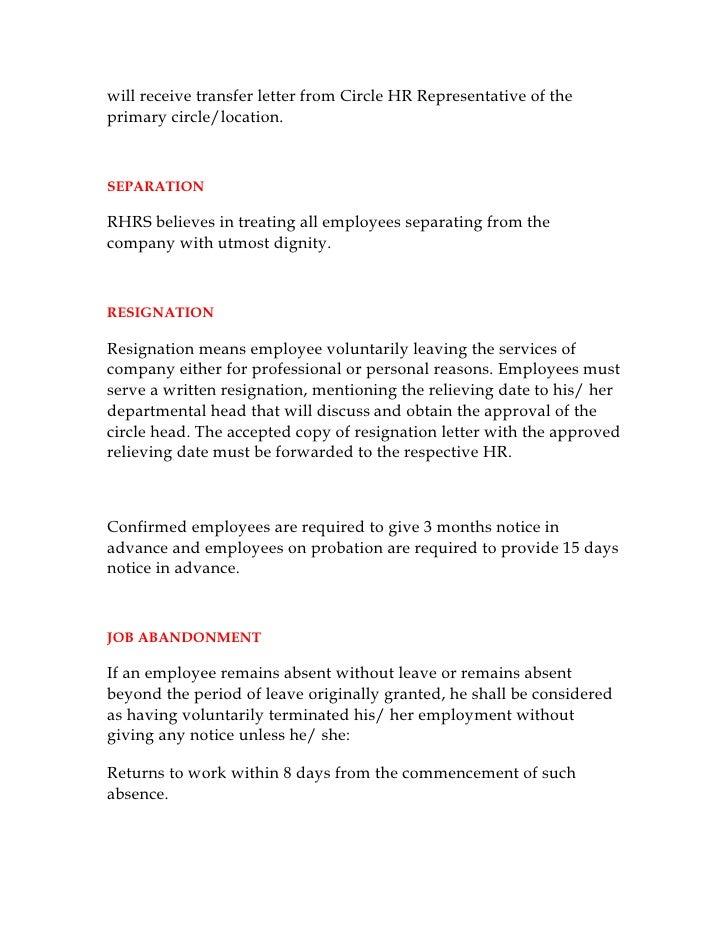 transfer resumes