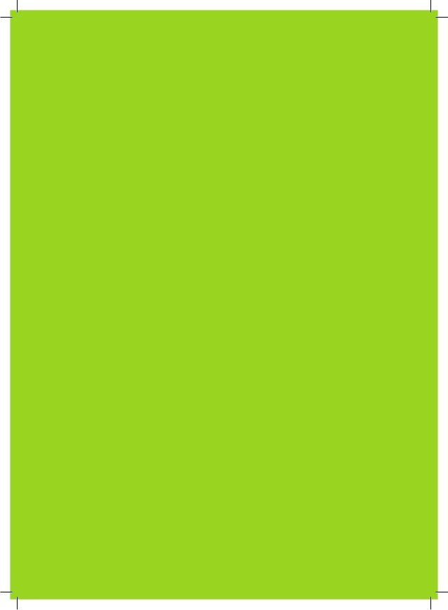 제2013-01-015호  Community 지  속  가  능  한  공  간  으  로  도  약  하  기  S p a c e 커뮤니티 공간 안내서  Guidebook