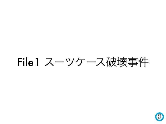 LT 18 File1