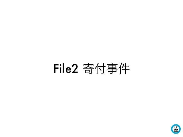 LT 22 File2