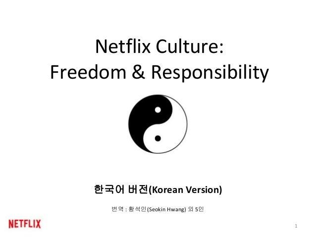 1 Netflix Culture: Freedom & Responsibility 한국어 버전(Korean Version) 번역 : 황석인(Seokin Hwang) 외 5인