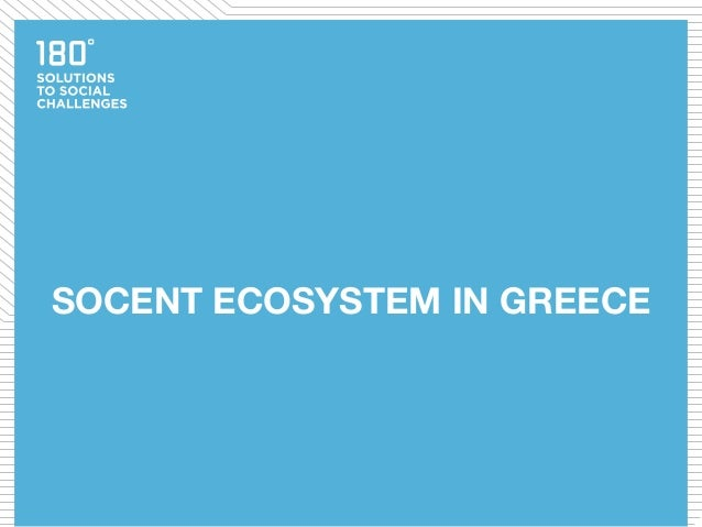 SOCENT ECOSYSTEM IN GREECE