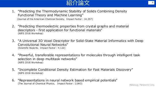 DL輪読会]マテリアルズインフォマティクスにおける深層学習の応用