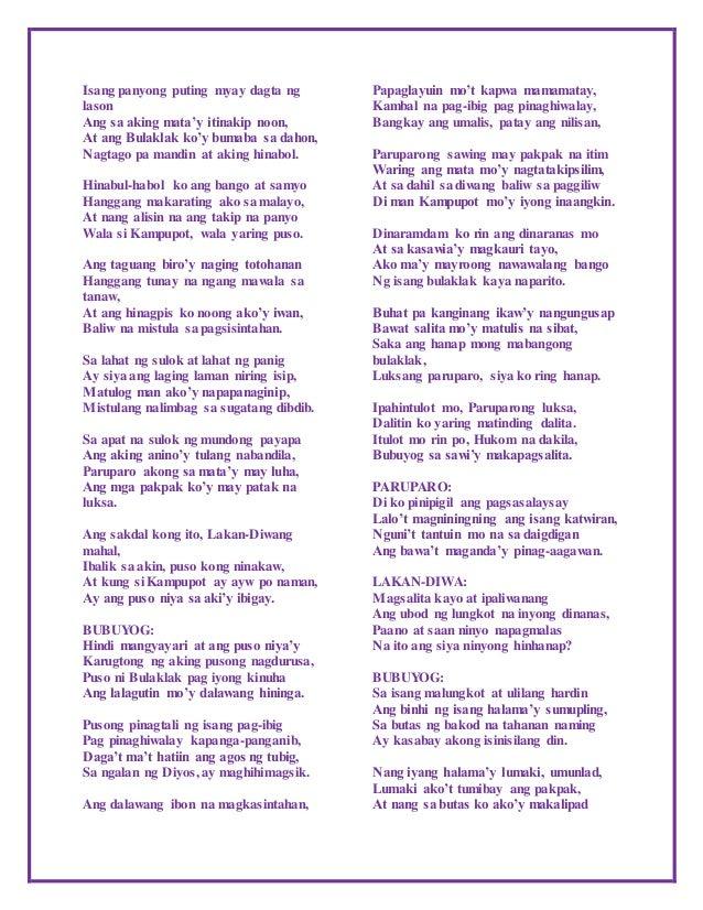 mga tula ni jose corazon de jesus Sinulat naang hilig sa tula at pagtula ng mga ni jose corazon de jesus o huseng batuteginamit din ng mga makabayang kilusan sa mga sinulat ni.