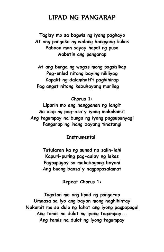 Langit Ang Aking Nadarama With Lyrics - YouTube