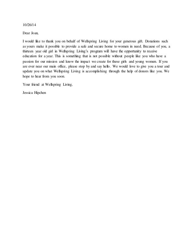 donations thank you letter